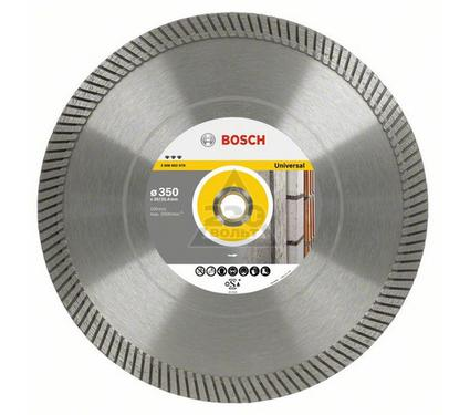 ���� �������� BOSCH Best for Universal Turbo  300 � 20/25.4 �����