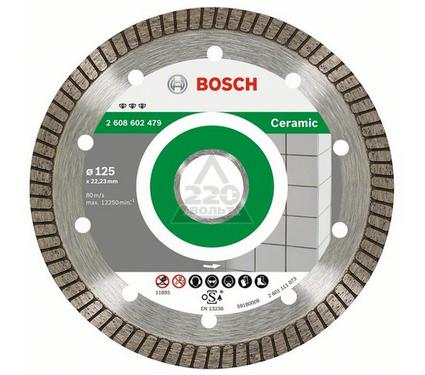 Круг алмазный BOSCH Best for Ceramic Extraclean Turbo  125 Х 22 турбо