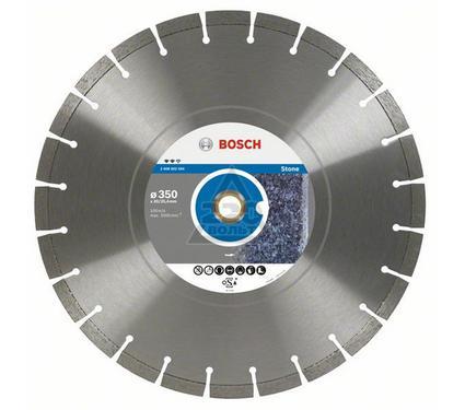 Круг алмазный BOSCH Expert for Stone  300 Х 20/25.4 сегмент