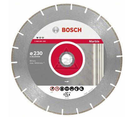 Круг алмазный BOSCH Standard for Marble  230 Х 22 сегмент