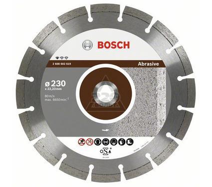 Круг алмазный BOSCH Standard for Abrasive  115 Х 22 сегмент