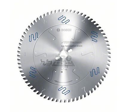Круг пильный твердосплавный BOSCH Top Precision Best for Laminated Panel  250 X 48 X 30