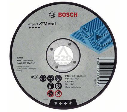 Круг отрезной BOSCH Expert for Metal 115 Х 2,5 Х 22 выпуклый