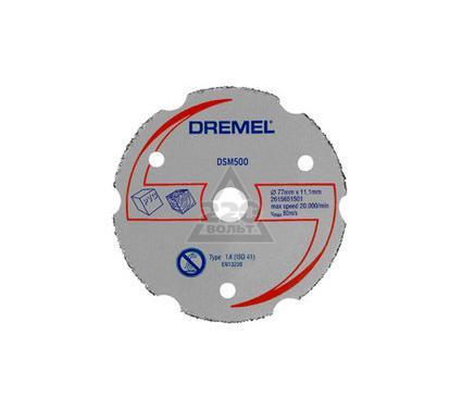 Круг отрезной DREMEL DSM500