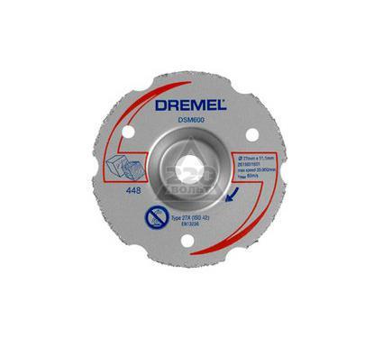 Круг отрезной DREMEL DSM600