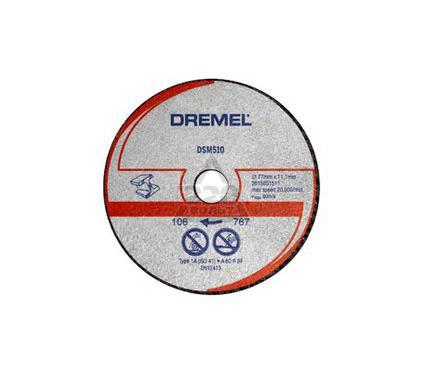 ���� �������� DREMEL DSM510