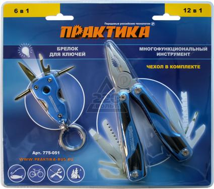 Мультитул ПРАКТИКА 775-051 набор: плоскогубцы + брелок