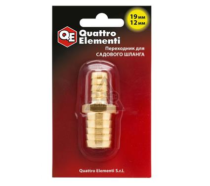 Переходник для шлангов (соединитель) QUATTRO ELEMENTI 19-12 мм, латунь