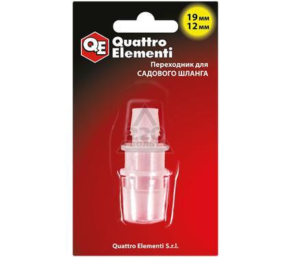 Соединитель для шлангов (переходник) QUATTRO ELEMENTI 19-12 мм, полипропилен