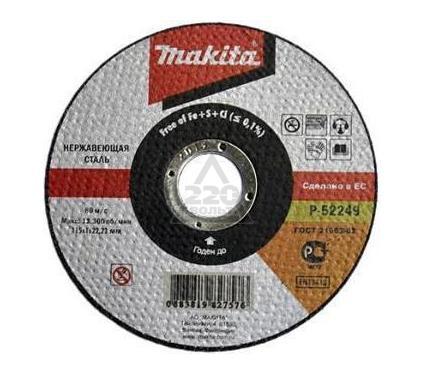 Круг отрезной MAKITA 115 X 1.0 X 22, по нерж.стали