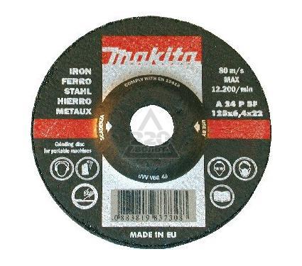 Круг зачистной MAKITA P-52320  230 X 6.5 X 22