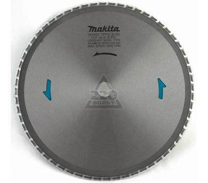 Круг пильный твердосплавный MAKITA 305 X 60 X 25.4 по металлу, тихий рез
