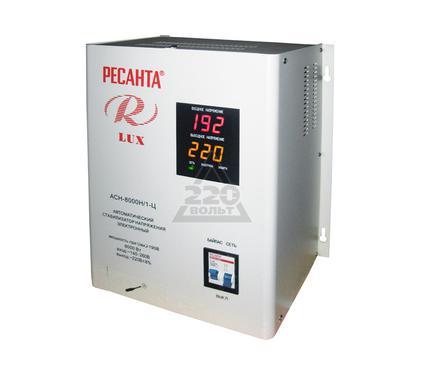 Стабилизатор напряжения РЕСАНТА АСН-8000 Н/1-Ц