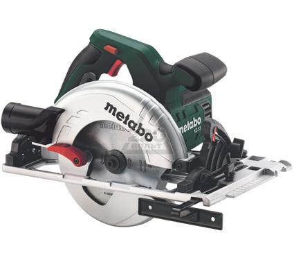 Пила циркулярная METABO KS 55 FS в кейсе