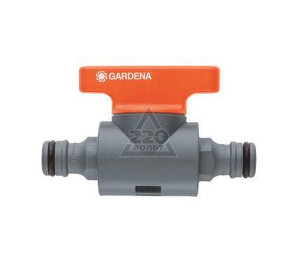 Клапан регулирующий GARDENA 2976