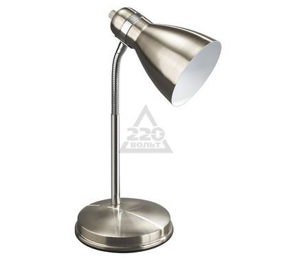 Лампа настольная MASSIVE MARTIN 67201/17/10