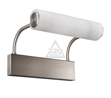 Светильник для ванной комнаты MASSIVE LAGOON 34092/17/10