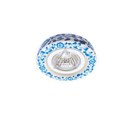 Светильник встраиваемый АКЦЕНТ Crystal 802 серебро/белый/синий