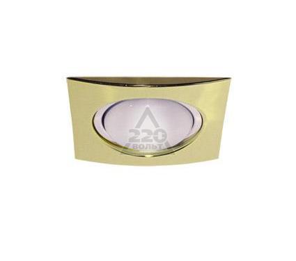 Светильник встраиваемый АКЦЕНТ 1701-8 золото