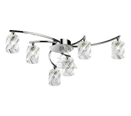 Люстра BLITZ Modern Style 3804-36
