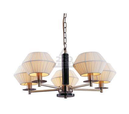 Люстра BLITZ Modern Style 8105-45