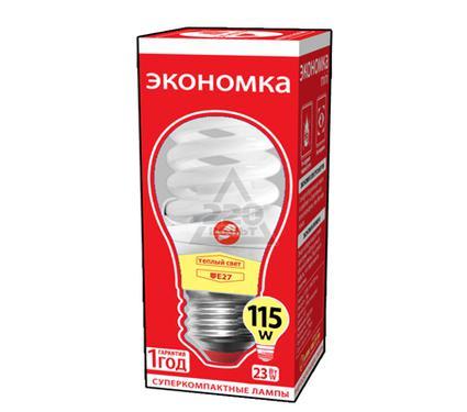 Лампа энергосберегающая ЭКОНОМКА 23Ватт 2700К Е27 Т2