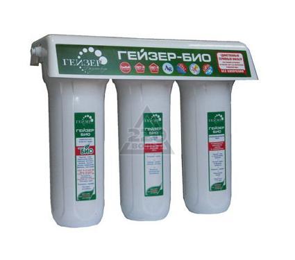 Фильтр для жесткой воды ГЕЙЗЕР Био 321