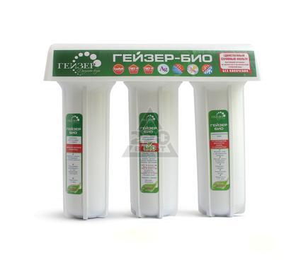 Фильтр для очистки воды ГЕЙЗЕР Био 311