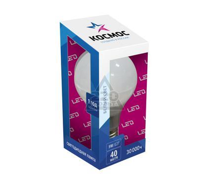 Лампа светодиодная КОСМОС LED А55 5Вт Е27 230В  4500K