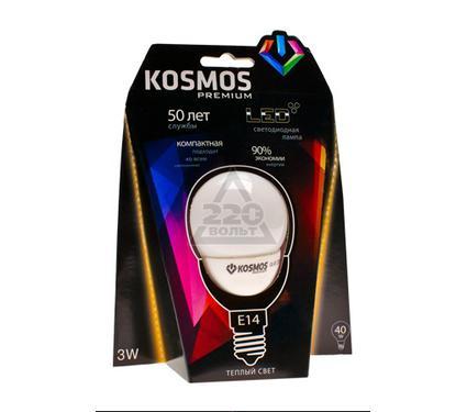 Лампа светодиодная КОСМОС LED 3Вт шар 45мм E14 230В 3000K