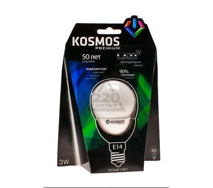 Лампа светодиодная КОСМОС LED 3Вт шар 45мм E14 230В 4500K