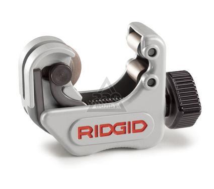 Труборез RIDGID 104 32985