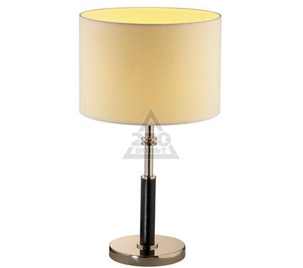 Лампа настольная WUNDERLICHT PD1180