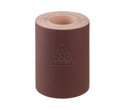 Шкурка шлифовальная в рулоне БЕЛГОРОД 115мм Р150 бумага рулон