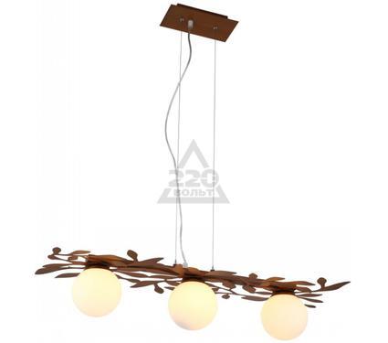 Люстра ARTE LAMP GARDEN A9450SP-3BR