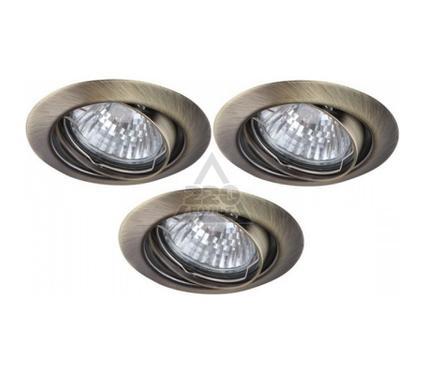 Светильник встраиваемый ARTE LAMP PRAKTISCH A1213PL-3AB