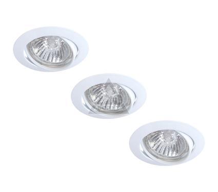 Светильник встраиваемый ARTE LAMP BASIC A2105PL-3WH