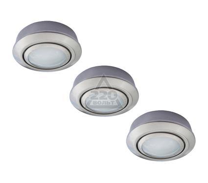 Светильник встраиваемый ARTE LAMP TOPIC A2123PL-3SS