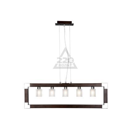 Светильник подвесной GLOBO Azot 56442-5H