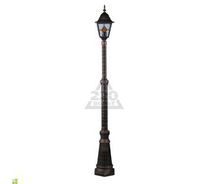 Светильник уличный ARTE LAMP BERLIN A1017PA-1BN