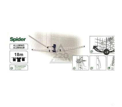 Сушилка для одежды GIMI Garden Spider садовая