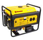 Бензиновый генератор  HAMMER GNR6000 А