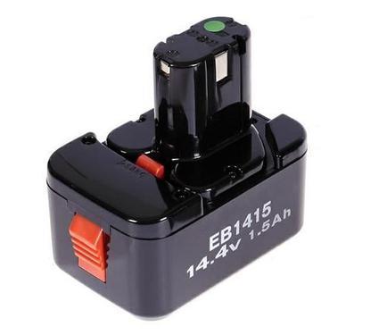 Зарядное устройство HAMMER
