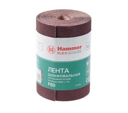 Шкурка шлифовальная в рулоне HAMMER 216-002