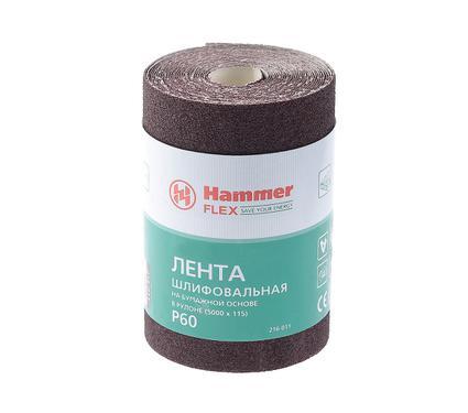 Шкурка шлифовальная в рулоне HAMMER 216-011