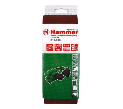 Лента шлифовальная бесконечная HAMMER 75 Х 457 Р 80  3 шт.