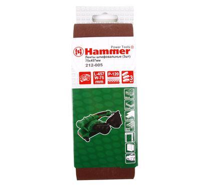 ����� ������������ ����������� HAMMER 75 � 457 � 120  3 ��.