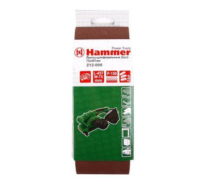 Лента шлифовальная бесконечная HAMMER 75 Х 457 Р 150  3 шт.