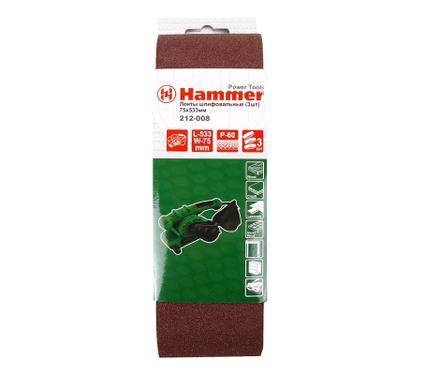 ����� ������������ ����������� HAMMER 75 � 533 � 60  3 ��.