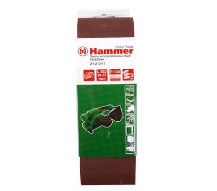 Лента шлифовальная бесконечная HAMMER 75 Х 533 Р 120  3 шт.